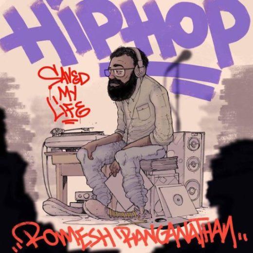 hiphopsavedmylife-570x570